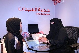 VODAFONE OPENS LADIES ONLY SERVICE ZONE AT LANDMARK STORE