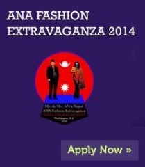 ANA FASHION EXTRAVAGANZA 2014